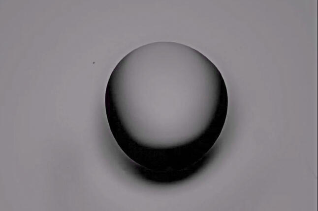 image of liquid droplet on a substrate